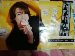 KAT-TUN 『2/23発売Myojo4月号&ポポロ4月号2/22発TVガイド』5�n