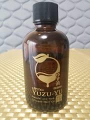 ゆず油 YUZU−YU 無添加ヘヤーオイル