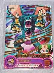 スーパードラゴンボールヒーローズ UM3弾 R (レア) 六星龍  UM3ー034