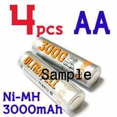 ULTRACELL Ni-MH 単三 3000mAh 1.2V 充電池 4本セット