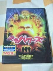 DVD 変身パワーズ 新品未開封 ダナ・カーヴィ ジェニファー・デスポジート