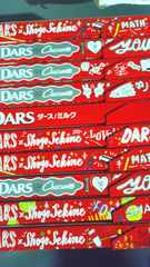 森永製菓、DARSダースミルクチョコレート42g(12粒)入り10箱 3