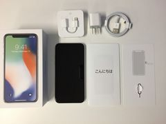 Apple iPhone X 64GB softbank [シルバー] MQAY2J/A