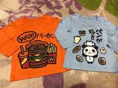 少々汚れあり★男の子おもしろ長袖Tシャツ2点セット 食べ物☆90