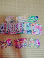 アイカツカード ノーマル83枚セット