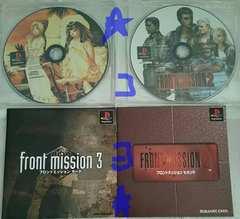 PSソフト フロントミッション2&3 プレイステーション用ソフト
