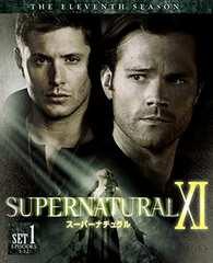 新品DVD/スーパーナチュラル  イレブン シーズン  セット1+セット2    全23話
