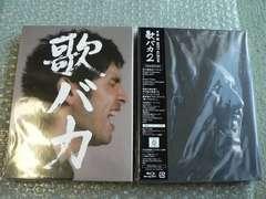 平井堅/歌バカ(2CD+DVD)+歌バカ2(3CD+BD)初回盤ベスト2枚set