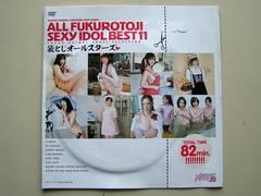 ヤングアニマル嵐 2012 No.9特別付録DVD 未開封