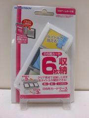 9403☆1スタ☆未使用品 DS用カード持ち運びに便利 6枚収納 コンパクト
