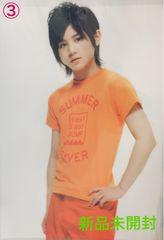 新品未開封☆Hey!Say!JUMP 2011★山田涼介くんクリアファイル�B