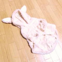 新品同様ふわふわウサギちゃんファー着ぐるみドッグウエア犬洋服