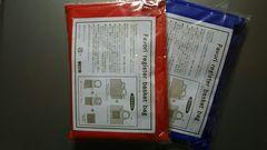 未開封 Favori レジカゴバッグ/エコバッグ 赤+青 2袋セット ¥520