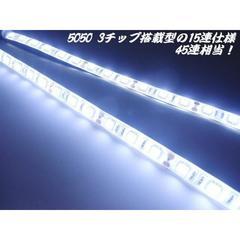 送料無料 クラウン用 ドレスアップ 白 LEDポジション (テープ式)