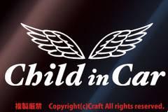 Child in Car 天使の羽 ステッカー/白187チャイルド/エンジェル