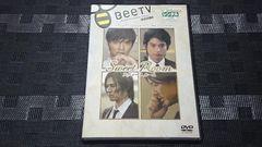 【DVD】スウィートルーム【レンタル落ち】