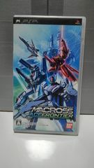 PSP マクロスエース フロンティア