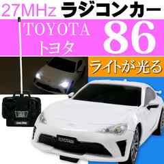 TOYOTA トヨタ 86 白 ラジコンカー 27MHz Ah053