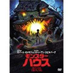 ★新品DVD★ モンスター・ハウス