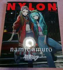 NYLON JAPAN 安室奈美恵 初音ミク2015/11 no.138即決