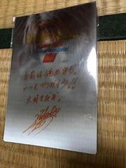 ソナポケイズム7thアニバーサリー限定カードです!ko-dai版です