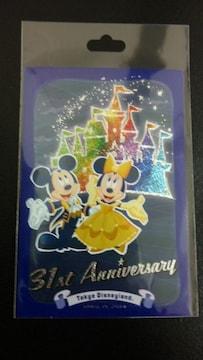 完売 ディズニーランドTDL 31周年 美女と野獣 ミッキー & ミニー  ポストカード
