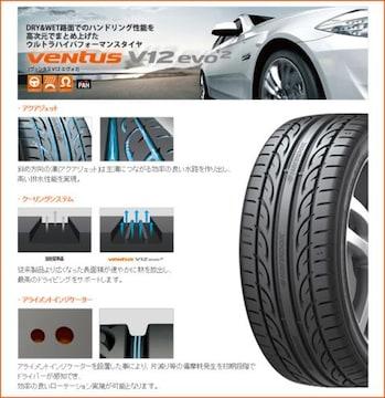 ★275/35R18 緊急入荷★HANKOOK K120 新品タイヤ 2本セット