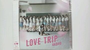 AKB48 LOVE TRIP 劇場盤 新品未開封 即決