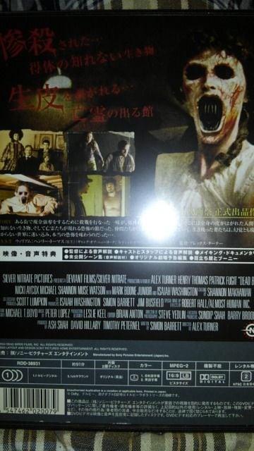 えじき レンタル専用品 ヘンリートーマス主演 < CD/DVD/ビデオの