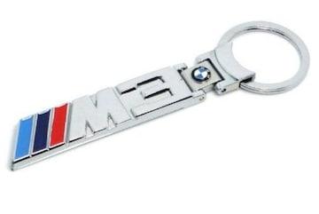 M Power M3 メタル キーホルダー BMW