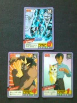 ◆幽遊白書/カード(紫)/3枚