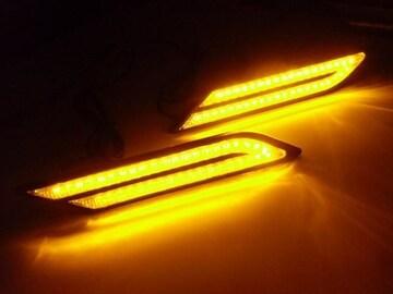 BMW風LEDデイライト・サイドマーカー・補助ウィンカー/アンバー