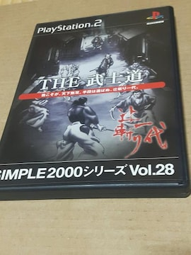 PS2☆THE武士道☆