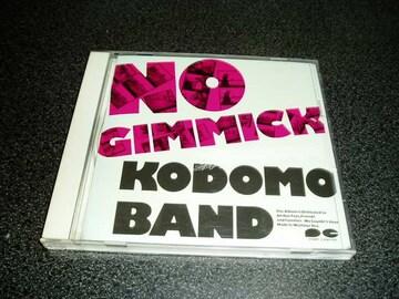 CD「子供ばんど/NO GIMMICK」うじきつよし KODOMO BAND