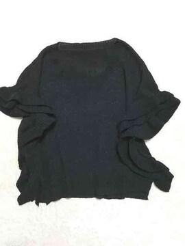 黒キラキララメラッフルフリル丈短めトップスニット新品ブラック