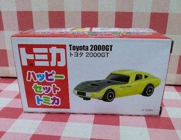 『トヨタ2000GT』ハッピーセットトミカ