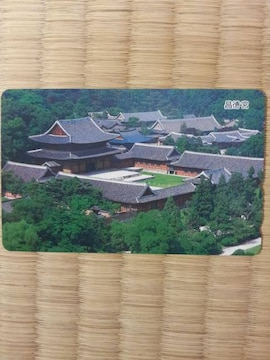 台湾の昌徳宮の未使用テレカ50度数