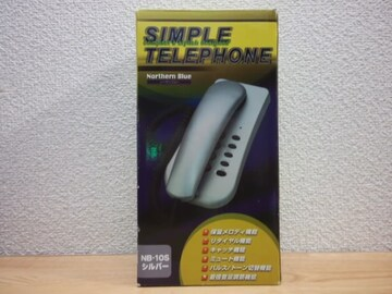 シンプル電話機 NB-105
