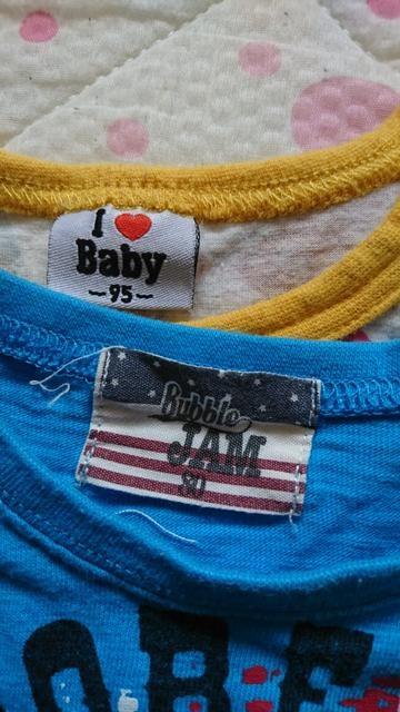 tシャツ2枚セット☆95,80☆ < キッズ/ベビーの