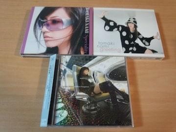 玉置成実CDアルバム3枚セット初回盤DVD付★