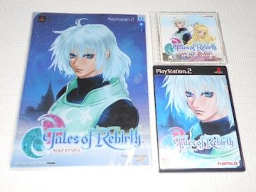PS2★テイルズ オブ リバース 特典2点付 予約特典 SPECIAL DVD