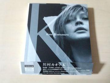 川村カオリCD「K」DVD付き初回限定盤●
