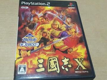 PS2☆三國志X☆
