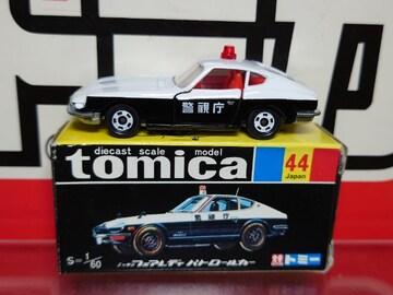 ★復刻版黒箱トミカ44★日産フェアレディパトロールカー★TOMY