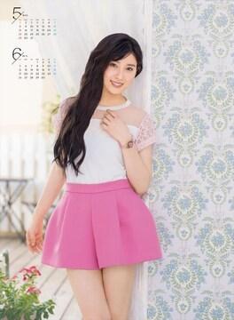 送料無料!土屋太鳳☆ポスター3枚組1〜3