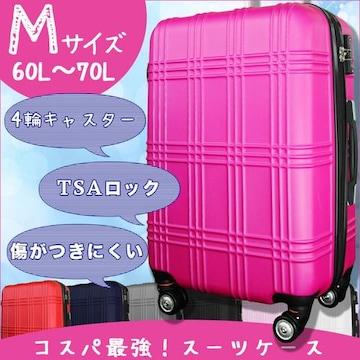 スーツケース Mサイズ TSAロック搭載