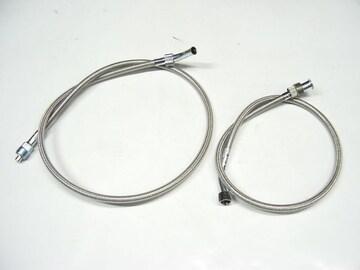 (2055L)GS750新品メッシュメーターケーブルセットGS400E