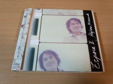 溝口肇CD「espaceII」チェロ奏者 世界の車窓から●