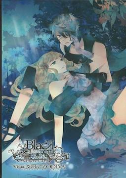 "BLACK WOLVES SAGA Visual Works ""ZODIVA"" (未開封)"