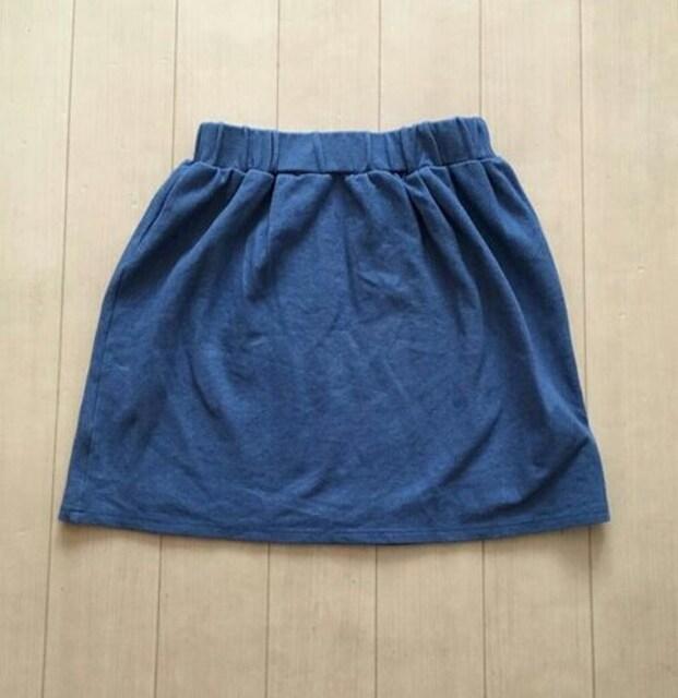 JURIANO JURRIE☆デニム調スカート♪ブルー  < ブランドの